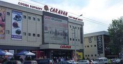ФУГИ нарушает права и интересы арендаторов ТЦ «Караван» — бизнес-омбудсмен