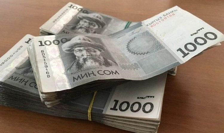 Бизнесмены вернули в казну 2.6 млрд сомов по бюджетным кредитам