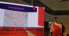 Кыргызстан принял участие в фестивале «Неделя азиатской культуры»
