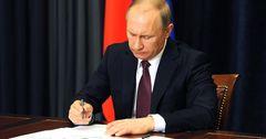 Путин подписал закон об ограничении денежных переводов на Украину