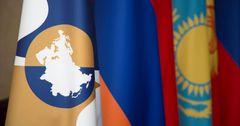 ЕАБР получил кредит в размере $230 млн от КНР