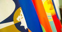 Деловой форум «Евразийская неделя — 2019» пройдет в Кыргызстане