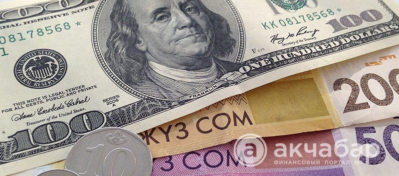 Нацбанк вышел с интервенцией. Продает доллар по 84.9 сома