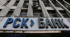 «РСК Банк» получит финансирование $15 млн от РКФР