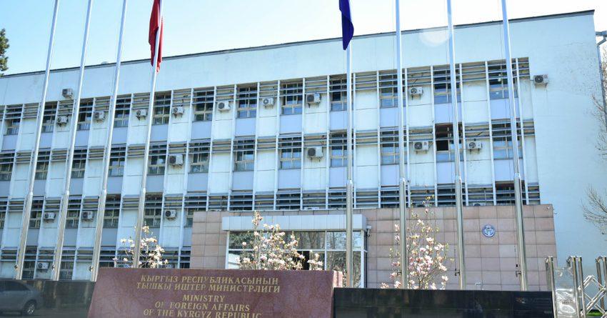 В Бишкек вернулись соотечественники из Украины, Австрии, Венгрии, Чехии и Словакии
