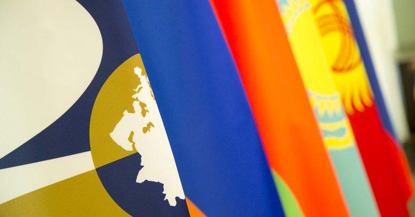 В Чолпон-Ате прошло очередное заседание Совета ЕЭК