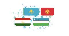 В КР запустили портал торгового анализа для экспортеров