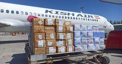 Иран оказал очередную гуманитарную помощь Кыргызстану