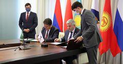 ЕЭК и Исламская организация подписали меморандум о взаимопонимании