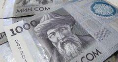 Номинальные денежные доходы населения КР снизились на 2.3%