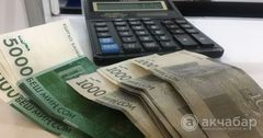 В Кыргызстане за год реальная зарплата выросла на 4.7%