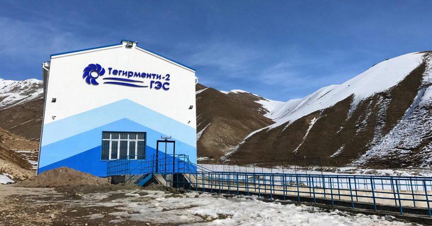На кредит РКФР построена малая ГЭС – электроэнергией обеспечат около 10 тыс. человек