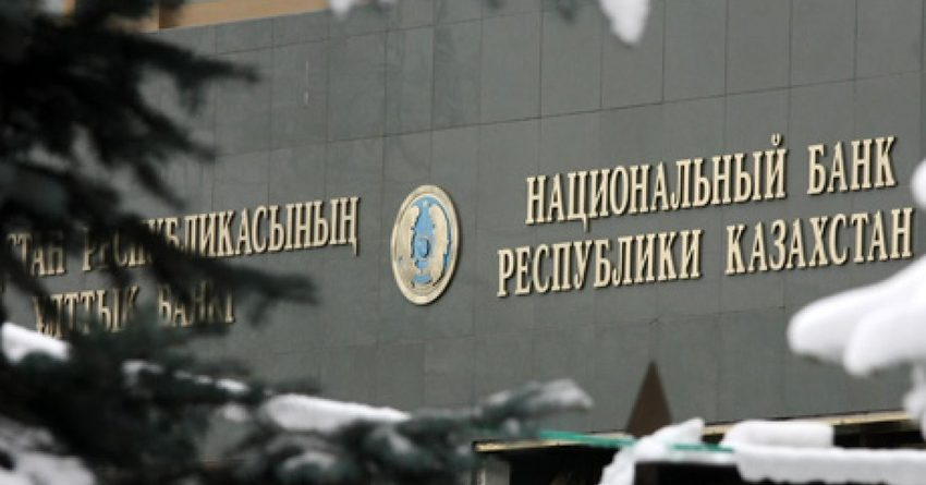 Международные резервы Казахстана составили более  $90 млрд