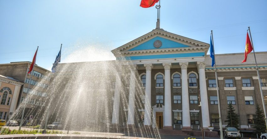 Столичная мэрия вернула в бюджет более 1 млн сомов