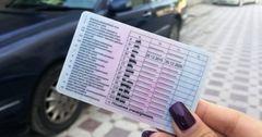 Водительские права в КР начнут выдавать в конце ноября