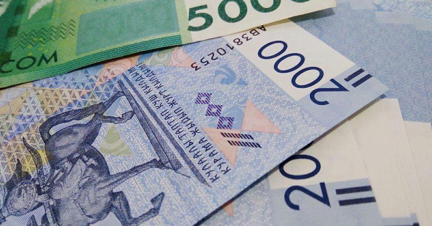 Объем дополнительного размещения гособлигаций составил 62.2 млн сомов
