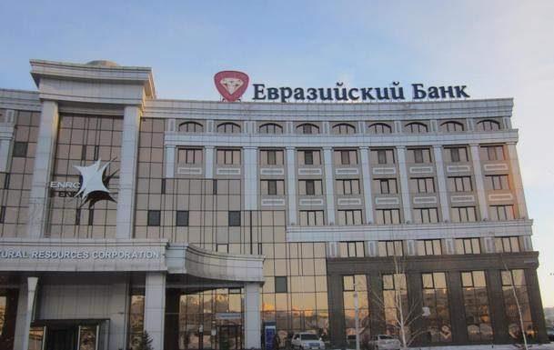 К российскому аналогу SWIFT присоединился Евразийский банк Казахстана