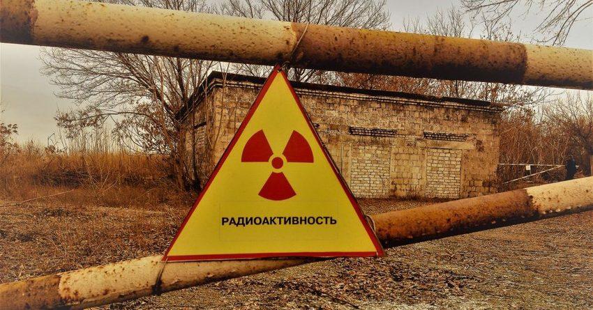 На рекультивацию урановых отходов двух хвостохранилищ требуется €30 млн