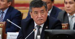 Премьер обозначил достижения и проблемы интеграции Кыргызстана в ЕАЭС