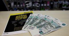 Кыргызстанцы за пять месяцев перевели в Россию $159.9 млн