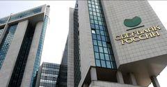 Сбербанк допустил введение нулевой ставки по валютным вкладам
