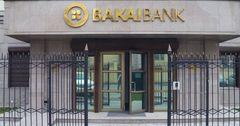 «Бакай Банк» продал акций на 2 млрд сомов, увеличив свой уставный капитал