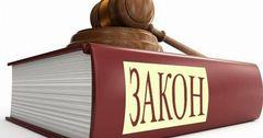 Депутаты обсудили 14 законопроектов, направленных на развитие экономики
