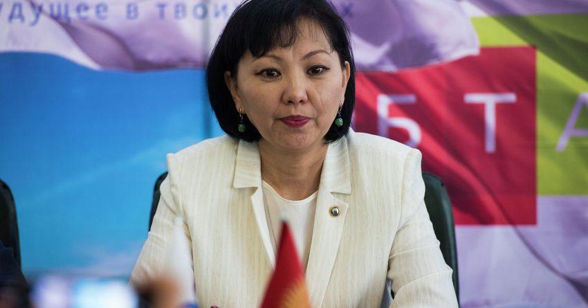 «Бакай Банк» избрал нового члена совета директоров