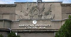 В АУЦА запускается новая программа обучения – Master`s of Science in Economics