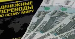 Денежные переводы из России в Кыргызстан снизились на $28.7 млн
