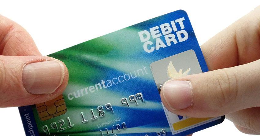 Количество платежных карт в РК выросло на 24%