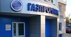 «Газпромбанк» будет напрямую финансировать бизнес-проекты в КР