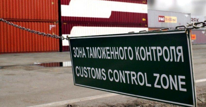 Нахождение товаров на таможенной границе ЕАЭС может сократиться до нескольких минут