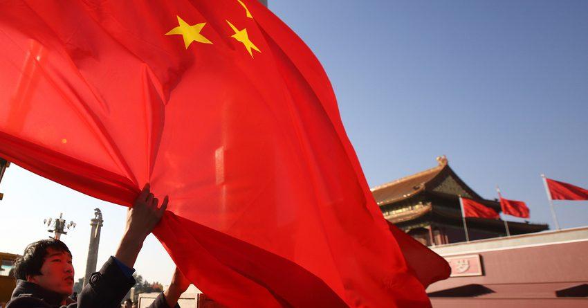 Торговые споры с США не отразятся на отношениях Китая с ЕАЭС, считают в ЕЭК