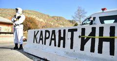 В Баткенкой области ввели ряд ограничений