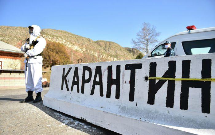 Баткен облусунда бир катар чектөөлөр киргизилди