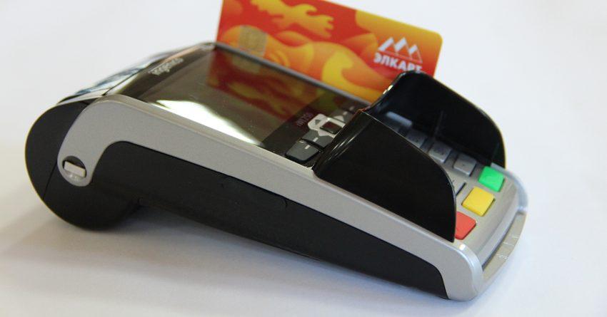 Банки предотвратили кражу более 16 млн сомов с платежных карт кыргызстанцев