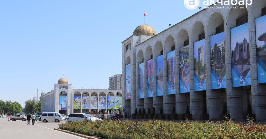 Подготовка к ШОС обошлась городским службам в более чем 73 млн сомов