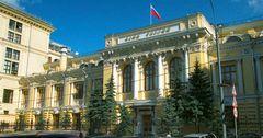 В 2020 году россияне сняли с депозитов почти $13 млрд