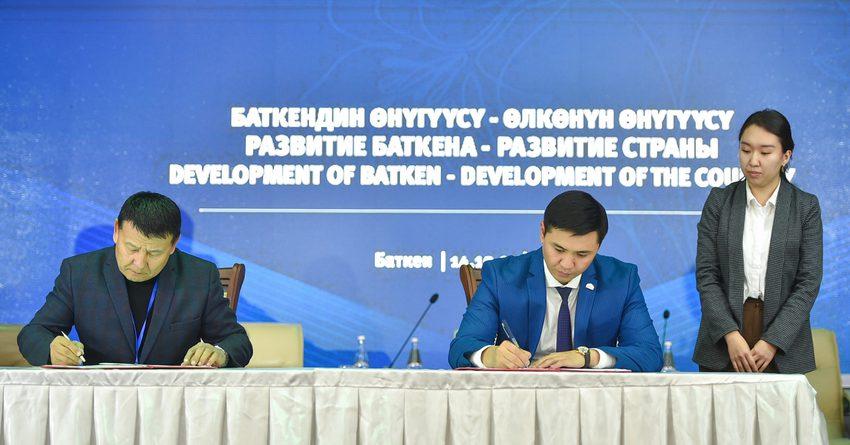 NEFTAN займется созданием агропромышленного парка в Баткенской области