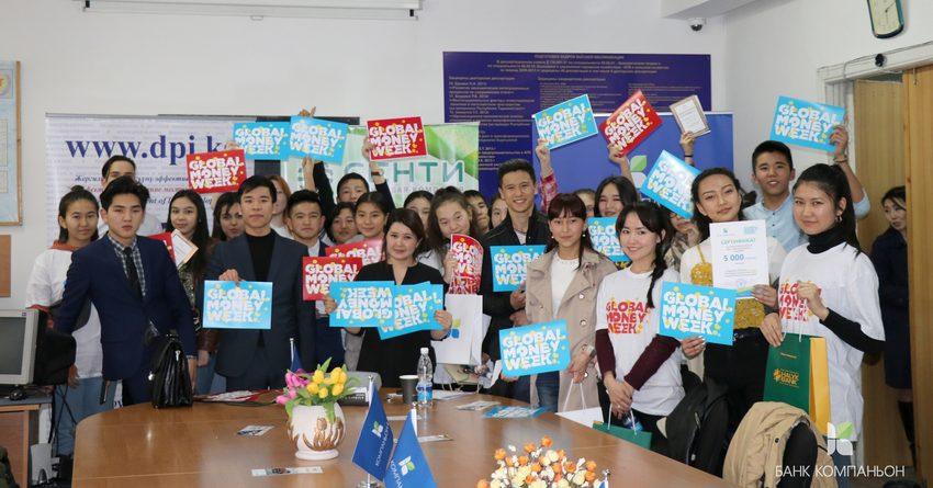 В Бишкеке прошла квест-игра по финансовой грамотности