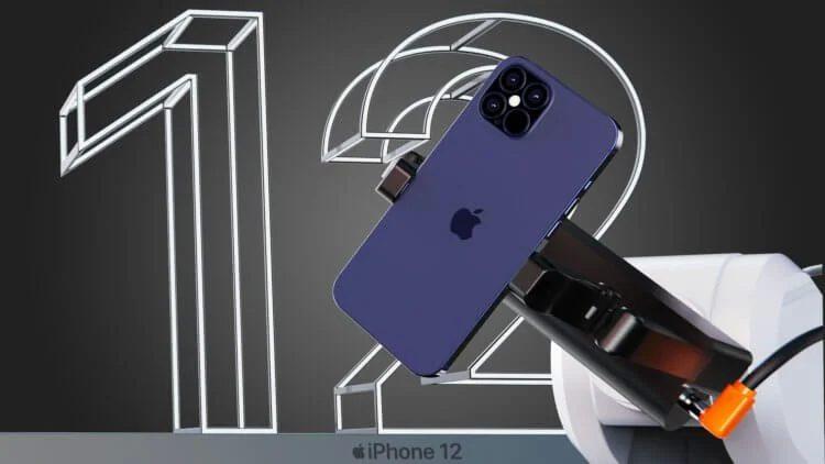 Продажи iPhone 12 перенесут на несколько недель позже