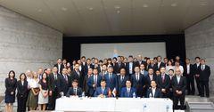 Кыргызстан договорился о сотрудничестве с Fujitsu Limited