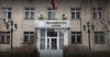 Архивное агентство при ГРС закрылось на карантин