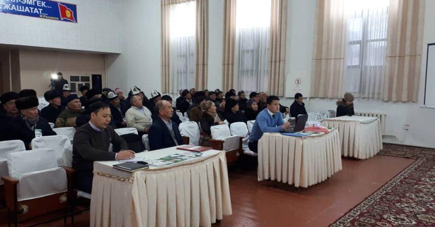 ОАО «Айыл Банк» начало выездные семинары для сельхозпроизводителей в регионах КР