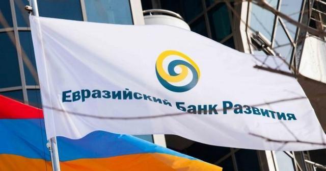В 2017 году страны евразийского региона продолжат курс на снижение инфляции