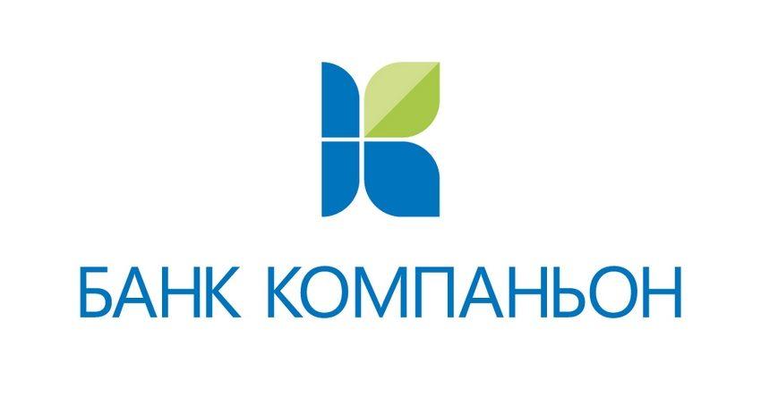 Банк Компаньон продолжает вносить вклад в развитие сельского хозяйства