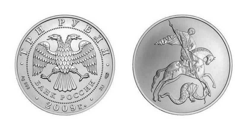 Банк России выпускает новую инвестиционную монету