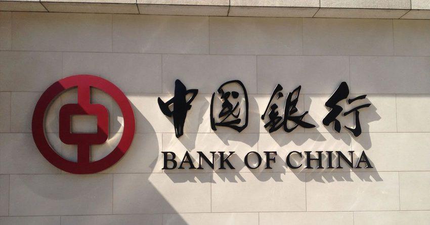 Китайские банки усиливаются в Казахстане