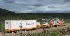 Капитальные затраты на проект KAZ Minerals составят $150 млн